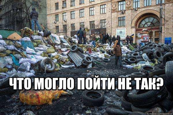 «Идиоты!» — экс-директор «Яндекс.Украина», радовавшийся сожжению людей в Одессе, шокирован указом Порошенко | Русская весна