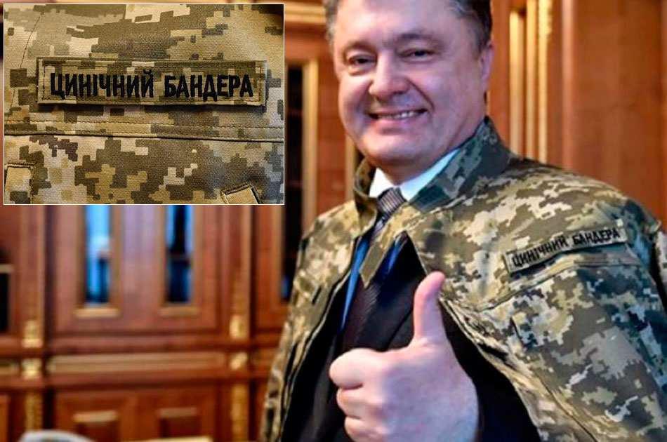 Порошенко: война закончится, когда будет освобожден последний клочок украинской земли   Русская весна