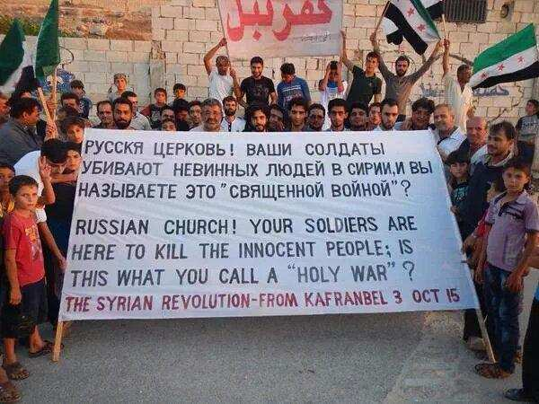 «Крестовый поход» и «священный Джихад» — религиозный фактор в информационной войне против России в Сирии | Русская весна