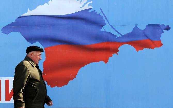 Жители Крыма могут не платить по кредитам в украинских банках | Русская весна