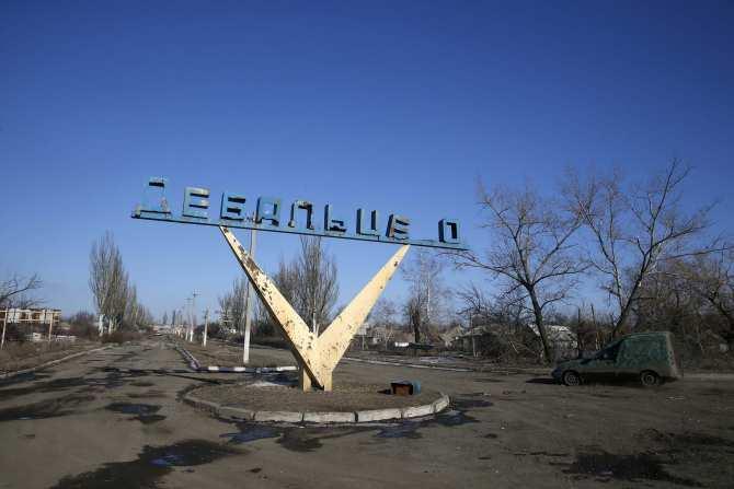 Дебальцево – самый разрушенный город Донецкой Народной Республики (ФОТО) | Русская весна