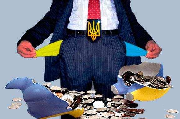 Украина формально находится всостоянии дефолта, — Минфин России  | Русская весна