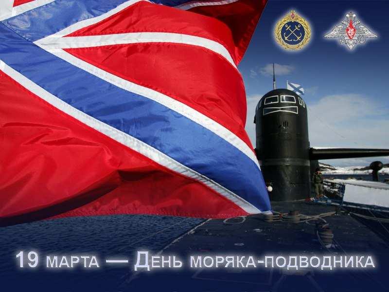 Подводные лодки России в бою (ФОТО) | Русская весна