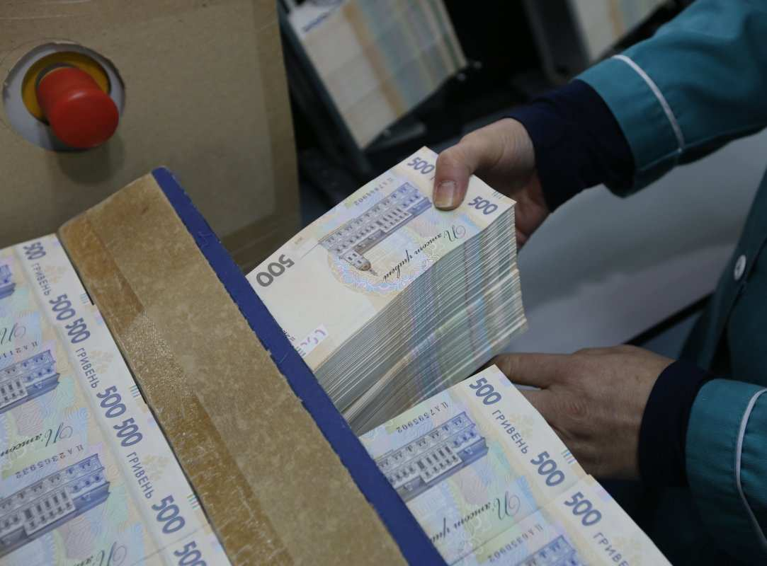 Банковская система Украины в2016году получила максимальный вистории убыток | Русская весна