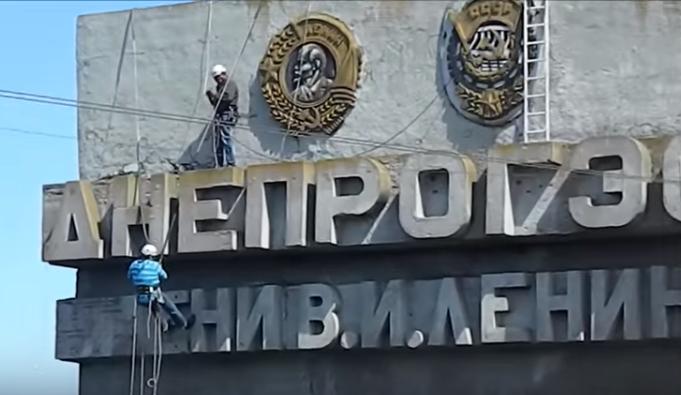 «Планета обезьян» — на ДнепроГЭСе пытаются демонтировать буквы «имени Ленина» (ВИДЕО)   Русская весна