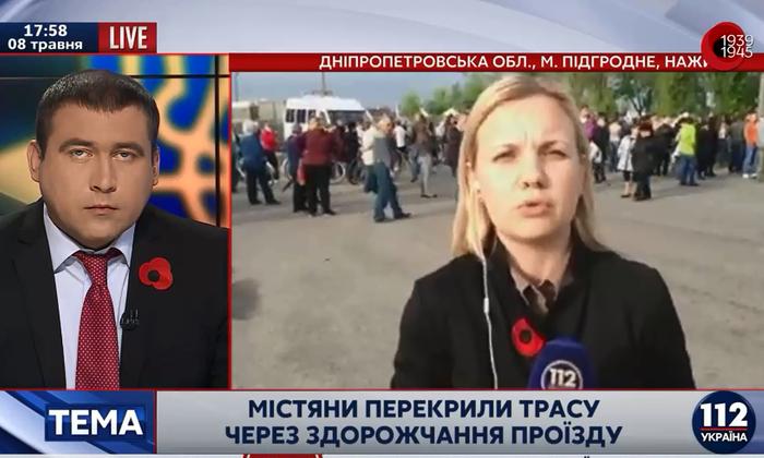 В пригороде Днепропетровска — социальный бунт перед Днем Победы | Русская весна