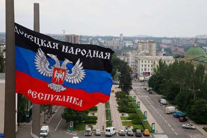 ВАЖНО: Профсоюзы ДНР обратятся в международные суды для взыскания с Украины долгов по зарплате | Русская весна