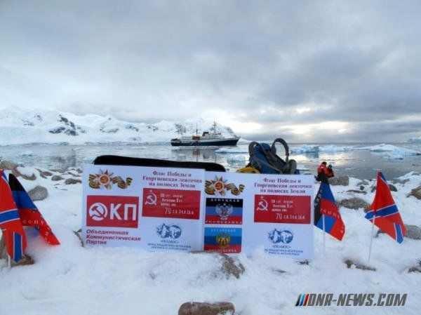 Флаг Донецкой Республики поднят над Антарктидой (ФОТО)   Русская весна