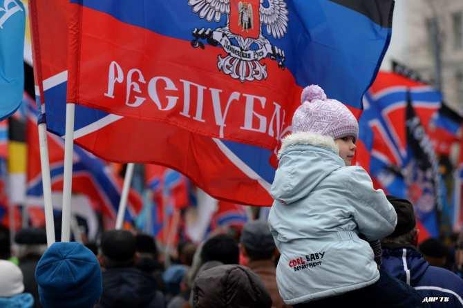 Интеграция Донбасса в Россию продолжается | Русская весна