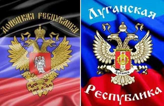 В ЛНР заработала система денежных почтовых платежей   Русская весна