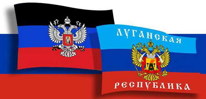 ВГосдуме предлагают признать Республики Донбасса | Русская весна
