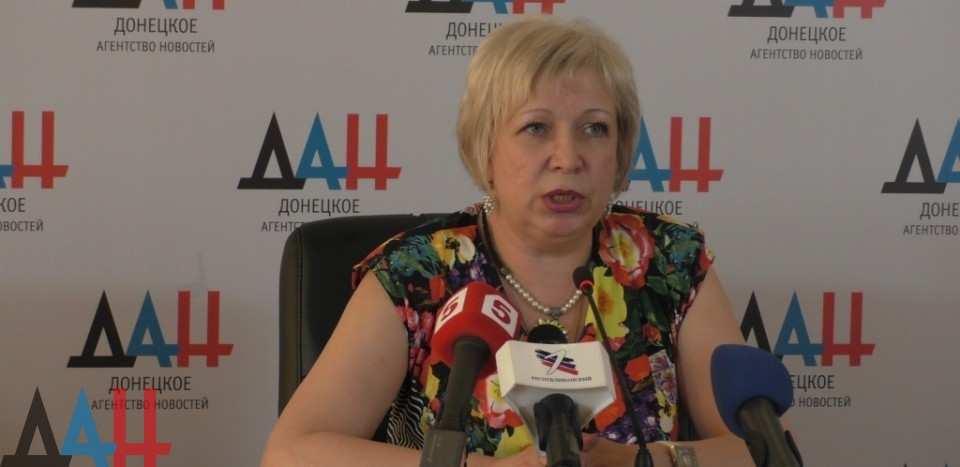 ДНР: Часть бюджета формируется за счет «частных пожертвований» | Русская весна