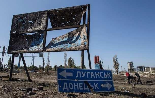 Где деньги на восстановление Донбасса? | Русская весна