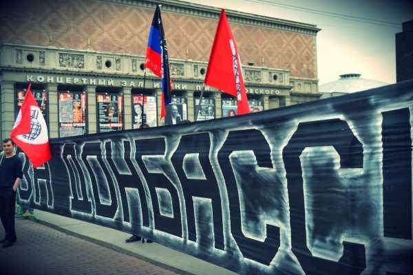 «Предмет торга»: почему Вашингтон активизировал переговоры по Донбассу   Русская весна