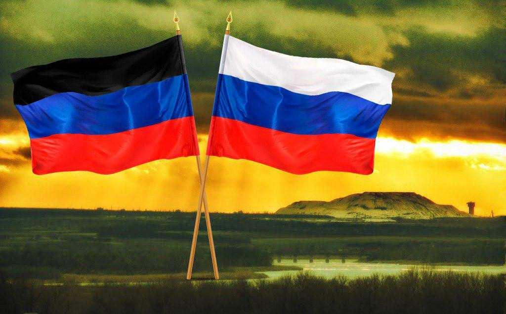 Интеграция Донбасса с Россией выходит на новый этап | Русская весна