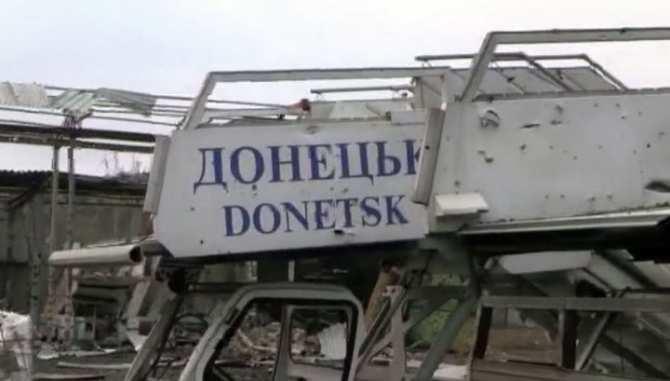 В Донецк проникли украинские диверсионные группы. 4 из 6 ДРГ уже ликвидированы (Видео)  | Русская весна