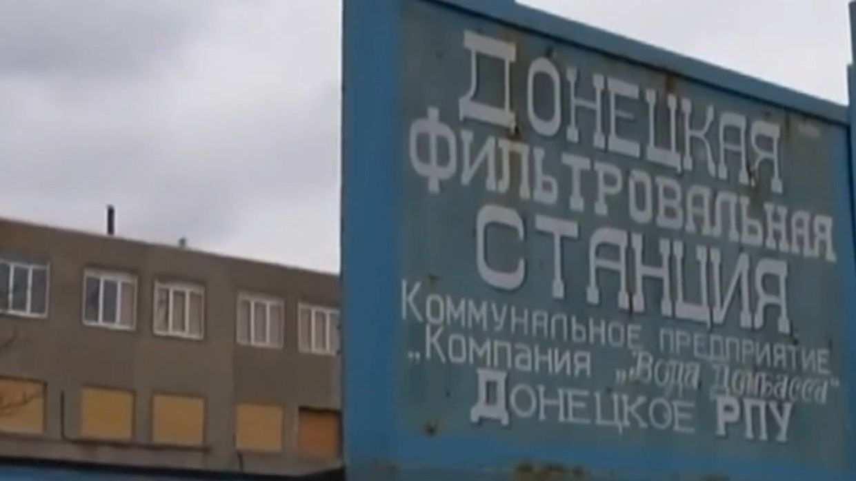 ВАЖНО: Донецкая фильтровальная станция прекращает работу из-за обстрелов ВСУ | Русская весна