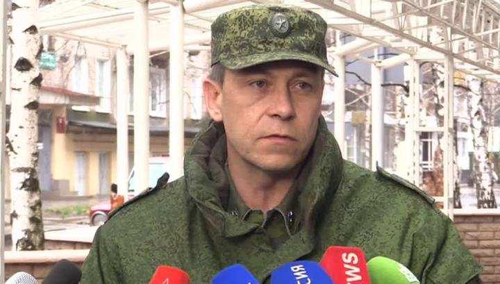 Минобороны ДНР подтвердило начало отвода минометов 5 ноября | Русская весна