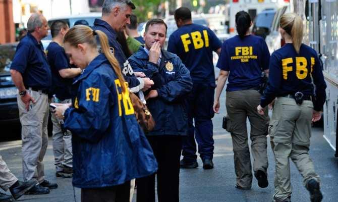 ФБР по-украински: в стране создадут Госбюро расследований | Русская весна