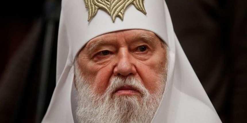 Какая страна, такие и герои: Порошенко присвоил Филарету звание Героя Украины (+ВИДЕО) | Русская весна