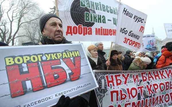 «Ониженедети»: киевская милиция отлавливает участников беспорядков у здания Рады | Русская весна