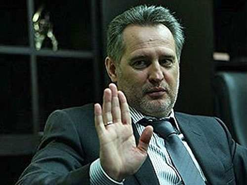 Съедим слабейшего: Украина расчленяет активы олигарха Фирташа | Русская весна