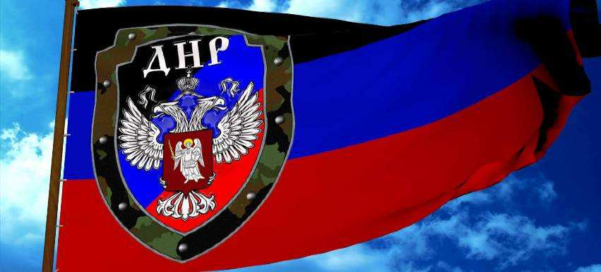 «Украина развалена, эту власть надо свергать!» — генерал СБУ выступил против Киева и перешел на сторону ДНР (+ВИДЕО) | Русская весна