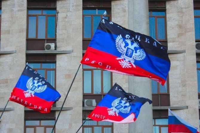Власти ДНРутвердили план борьбы сукраинским экстремизмом   Русская весна