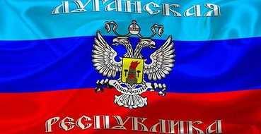 Мининформ ЛНР планирует запустить проект «Трибунал» с информацией об украинских карателях | Русская весна