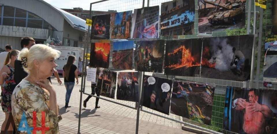 Выставка с фотодоказательствами преступлений Киева на Донбассе открылась в Макеевке (ФОТО) | Русская весна