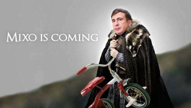 Саакашвили анонсировал новый «прорыв» наУкраину (ВИДЕО) | Русская весна