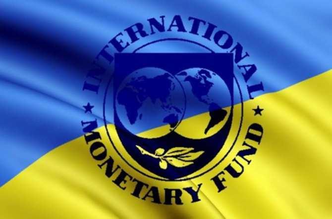 МВФ запретил поднимать зарплату украинцам | Русская весна
