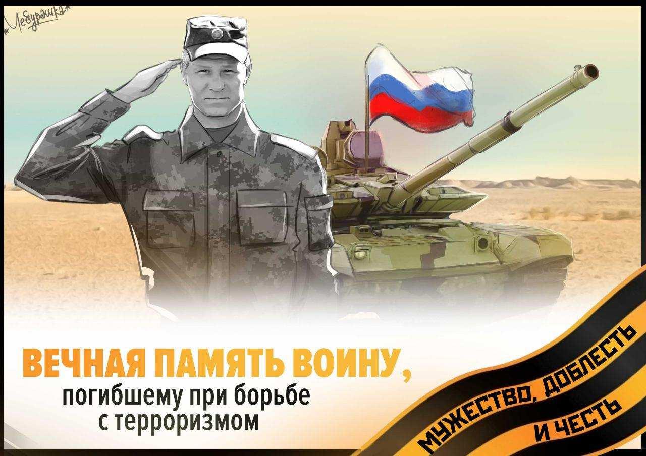 Российского полковника, погибшего в Сирии, похоронили с воинскими почестями (ФОТО+ВИДЕО) | Русская весна