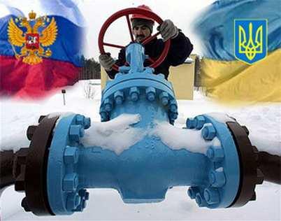 «Нафтогаз» рассказал об украинском газе, пришедшем в Геническ из Крыма | Русская весна