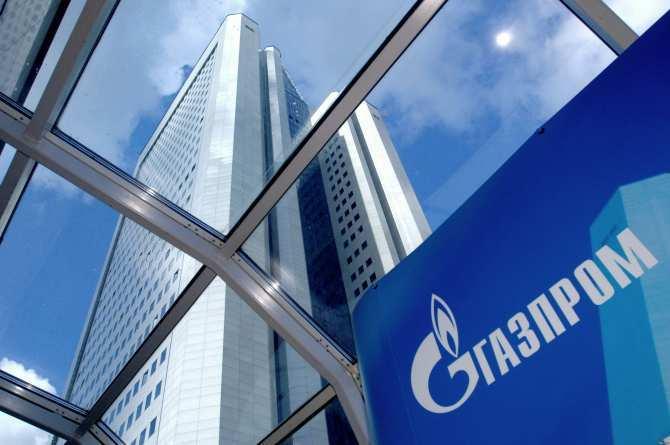 «Газпром»: после 2019 г. транзит газа через Украину невозможен | Русская весна