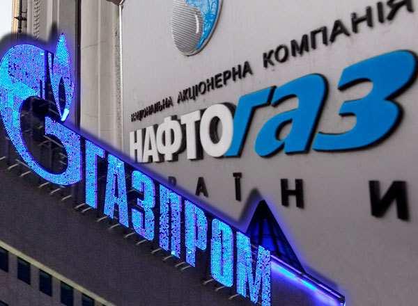 «Газпром» сфевраля поставил наДонбасс почти 700млнкуб. метровгаза | Русская весна