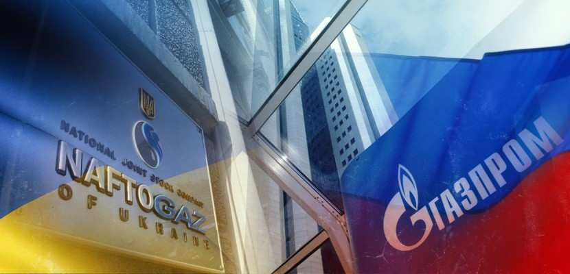 «Газпром» требует отменить решение Стокгольмского арбитража по спору с «Нафтогазом» | Русская весна