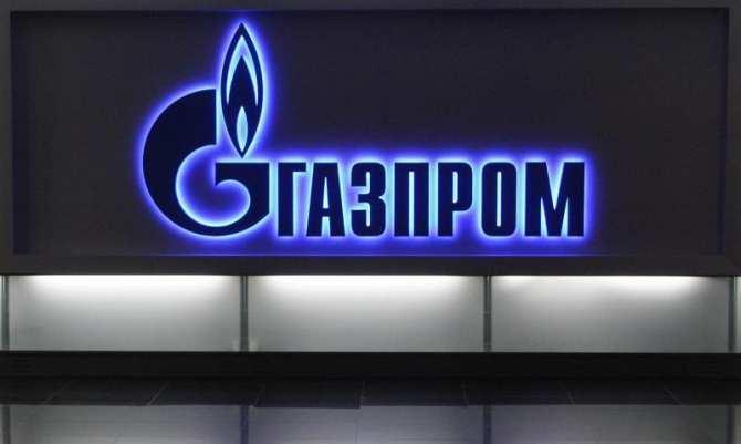 «Газпром» ищет возможности защиты от украинского штрафа | Русская весна