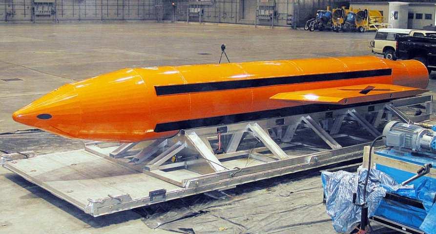 Пентагон обнародовал кадры мощнейшего удара «супербомбой» вАфганистане (ВИДЕО)   Русская весна
