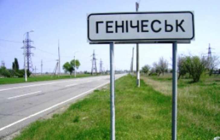 «Киевская хунта уничтожает нас!» — жители украинского Геническа | Русская весна