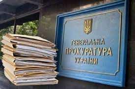 Украинский суд приговорил россиянина, якобы состоявшего в ополчении, к 13 годам лишения свободы | Русская весна