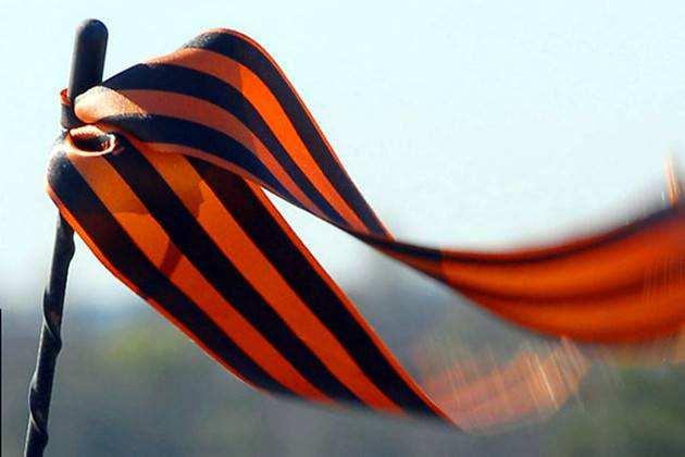 Это полнейший разрыв с мировой историей, — в Совфеде прокомментировали запрет Рады на георгиевские ленты | Русская весна