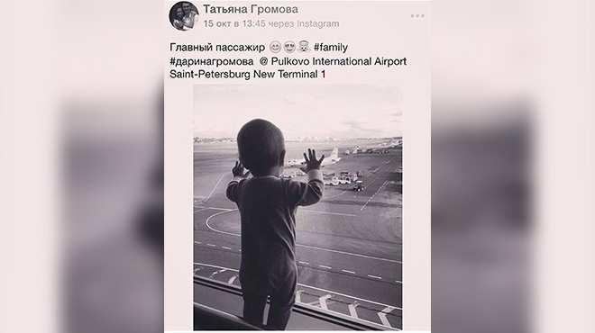 Российский спасатель сочинил стихи о «главном пассажире» А321 | Русская весна