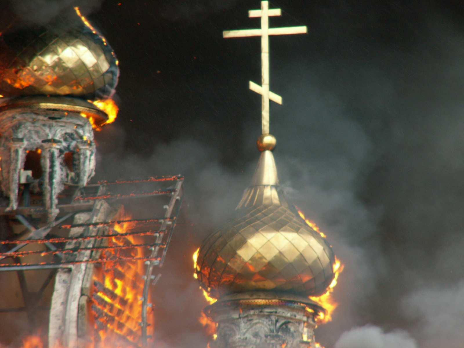 В Николаевской области подожгли храм УПЦ | Русская весна