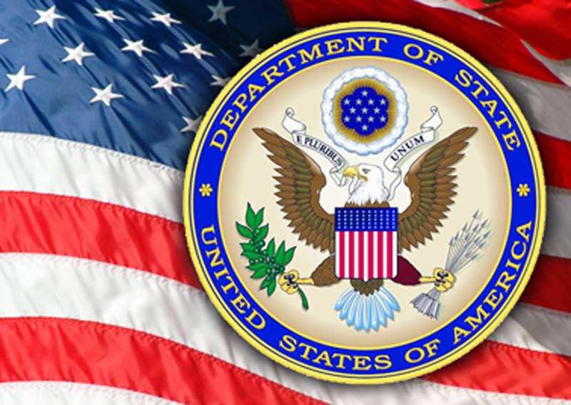 Госдеп США ожидает, что в Вене обсудят состав переходного правительства Сирии | Русская весна
