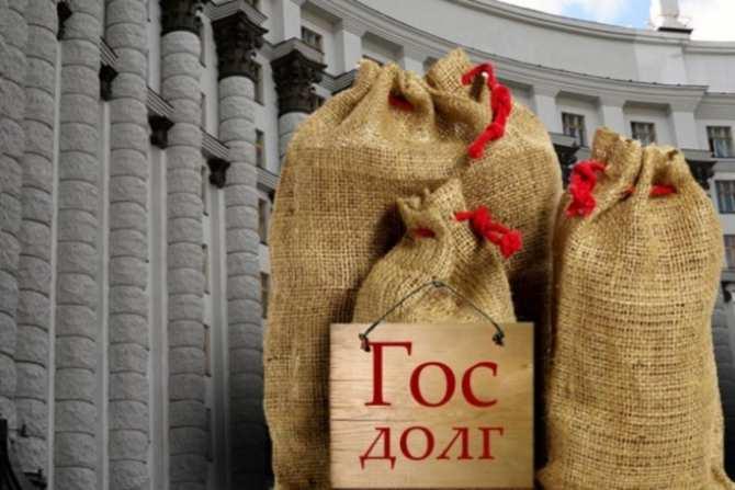 Эксперт: МВФ загоняет Украину в долговую яму | Русская весна