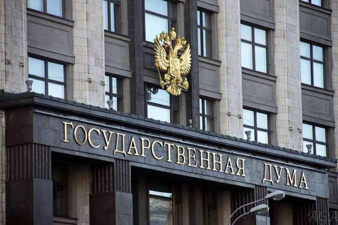 ВАЖНО: Убийство Захарченко обнуляет «Минские соглашения», — председатель Госдумы РФ | Русская весна