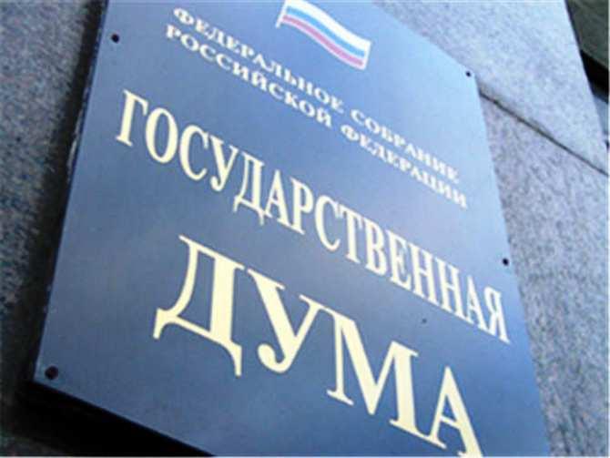 В Госдуме усомнились в «искренности» Украины при составлении списка для обмена осуждёнными | Русская весна