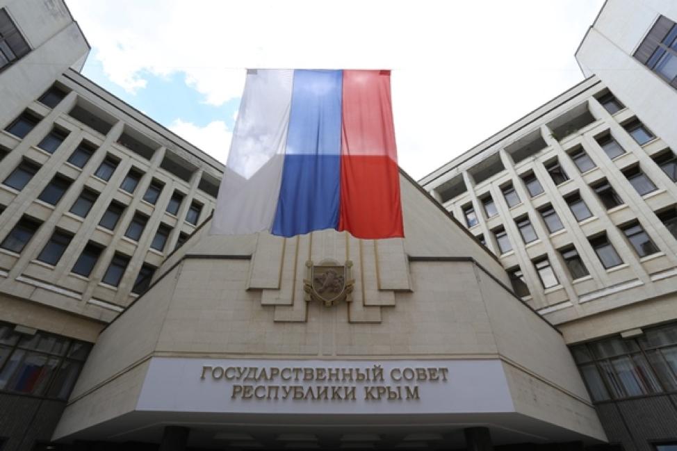 ОФИЦИАЛЬНО: Госсовет Крыма признал Украину террористической угрозой | Русская весна