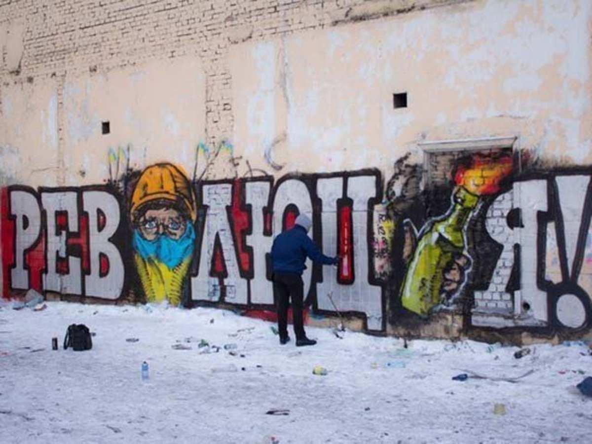Проклятие Майдана: скандал с закрашенным граффити в Киеве (ФОТО)   Русская весна